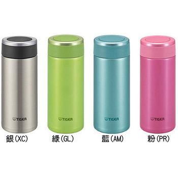 【虎牌】0.36L不銹鋼保溫/保冷杯 MMW-A036