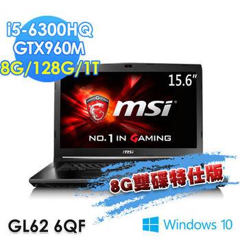 MSI 微星 GL62 6QF-848TW 15.6吋 i5-6300HQ 獨顯GTX960M 電競筆電-8G雙碟特仕版