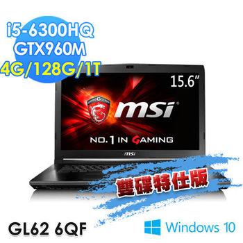 MSI 微星 GL62 6QF-848TW 15.6吋 i5-6300HQ 獨顯GTX960M 電競筆電-雙碟特仕版