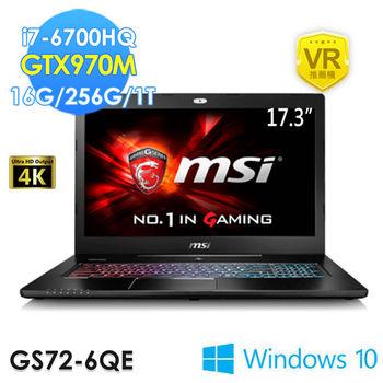 MSI 微星 GS72 6QE-235TW 17.3吋 i7-6700HQ 獨顯GTX970M Win10 電競筆電