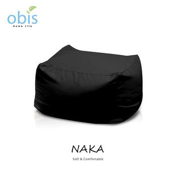 懶人/沙發/超微粒 NAKA 日式超微粒舒適懶人(方形)沙發(共三色)【obis】