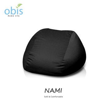 懶人/沙發/超微粒 NAMI日式超微粒舒適懶人(三角形)沙發(共三色)【obis】