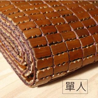 【R.Q.POLO】專利織帶-天然孟宗竹碳化手作麻將涼蓆-單人標準(3*6尺)