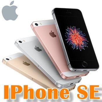 【APPLE】iPhone SE 16G 4吋 智慧型手機 (公司貨) -送高透光保護貼+i線頭保護套