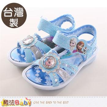 魔法Baby 女童鞋 台灣製冰雪奇緣正版女童涼鞋~sa64116