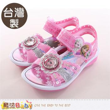魔法Baby 女童鞋 台灣製冰雪奇緣正版女童涼鞋~sa64113