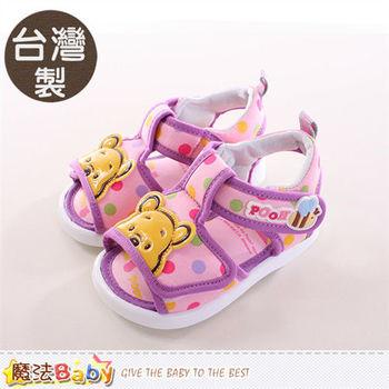魔法Baby 童鞋 台灣製迪士尼維尼熊正版嗶嗶鞋~sh9730