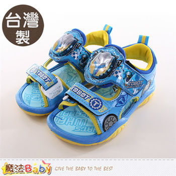 魔法Baby 男童鞋 台灣製機器戰士正版閃燈運動涼鞋~sa66016