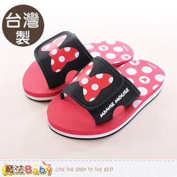 魔法Baby 童鞋 台灣製迪士尼米妮正版童拖鞋~sh9713