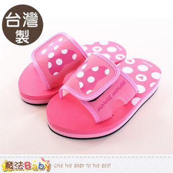 魔法Baby 童鞋 台灣製迪士尼米妮正版童拖鞋~sh9712