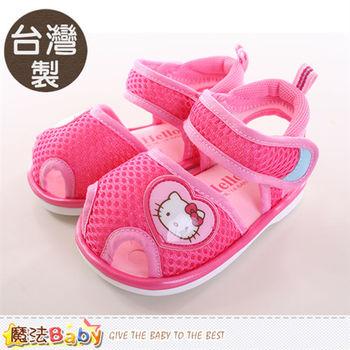 魔法Baby 女童鞋 台灣製Helli kitty正版女童涼鞋~sh9708