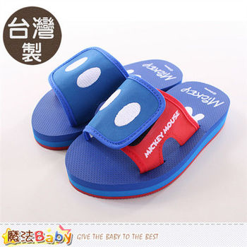 魔法Baby 童鞋 台灣製迪士尼米奇正版童拖鞋~sh9705