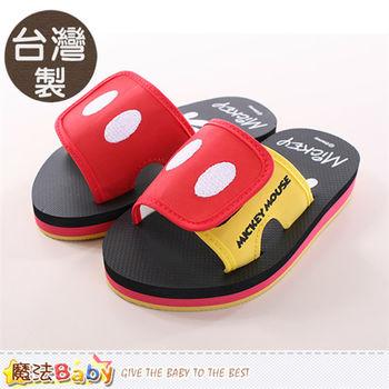 魔法Baby 童鞋 台灣製迪士尼米奇正版童拖鞋~sh9706