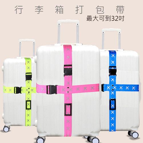 行李箱打包帶-加厚超長(一組2條)