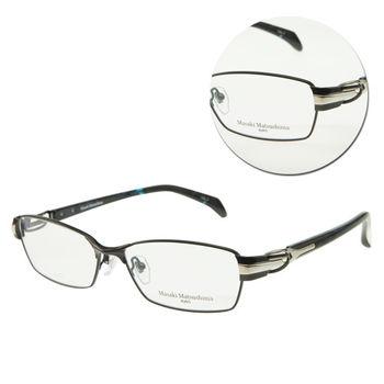 【Masaki Matsushima】時尚全框黑鈦金屬光學眼鏡(MF-1179 銀/黑藍)