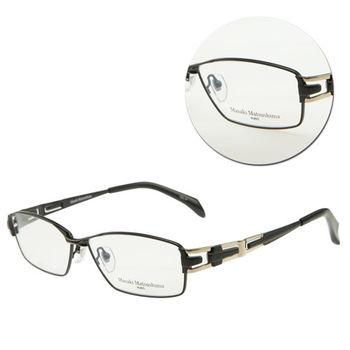【Masaki Matsushima】斯文全框長方鈦金屬光學眼鏡(MF-1178 黑色/銀)