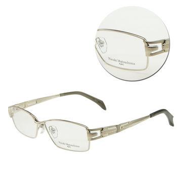 【Masaki Matsushima】斯文全框長方鈦金屬光學眼鏡(MF-1178 銀色/咖啡)