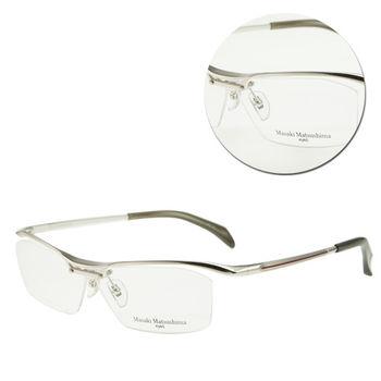 【Masaki Matsushima】時尚眉框鈦金屬光學眼鏡(MF-1168 銀色/透明咖啡)