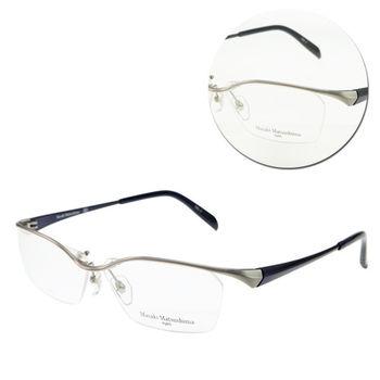 【Masaki Matsushima】時尚眉框長方鈦金屬光學眼鏡(MF-1164 銀色/藍)