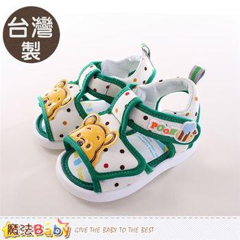 魔法Baby 童鞋 台灣製迪士尼維尼熊正版嗶嗶鞋~sh9729
