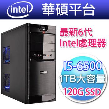 |華碩平台|黑武士戰神 i5-6500 Intel 6代超值四核飆速SSD 桌上型電腦-i5-6500/華碩 B150-PRO D3/8G/創見 128G SSD/TOSHIBA 1TB HDD/400W