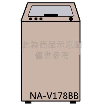 ★贈好禮★『Panasonic』☆ 國際 16公斤智慧節能變頻洗衣機 NA-V178BB-PN