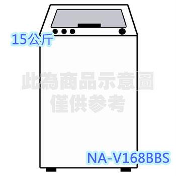 ★贈好禮★『Panasonic』☆ 國際 15公斤節能變頻不鏽鋼洗衣機 NA-V168BBS-S