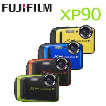 富士FinePix XP90  防水相機 (公司貨)