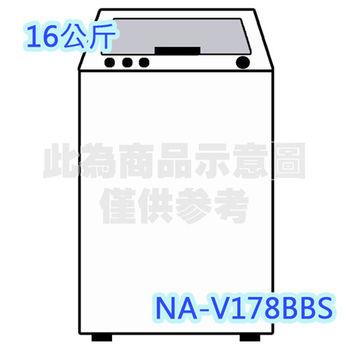 ★贈好禮★『Panasonic』☆ 國際 16公斤節能變頻不鏽鋼洗衣機 NA-V178BBS-S