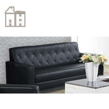 【AT HOME】標緻黑皮水鑽沙發-三人