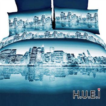 生活提案 精梳棉 3D印染 被套床包組 雙人四件式-城市