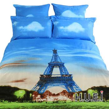 生活提案 精梳棉 3D印染 被套床包組 雙人四件式-艾菲爾鐵塔
