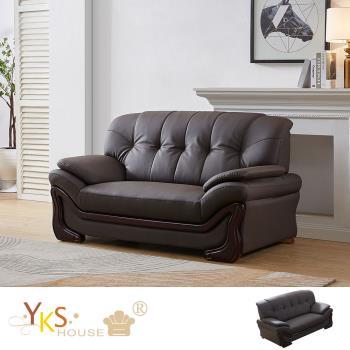 【TAISH】皇鼎雙人座獨立筒皮沙發