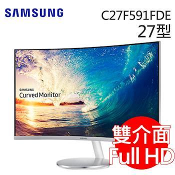 Samsung 三星 C27F591FDE 27型 VA曲面 16:9 低藍光電競液晶螢幕