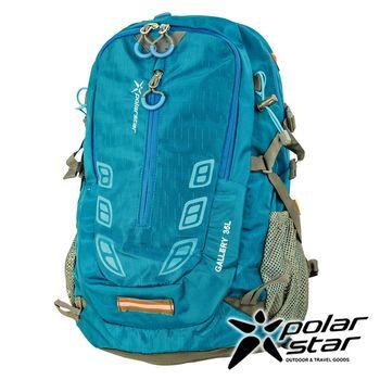 PolarStar 透氣後背包|電腦後背包 35L 『藍』 P15802 登山背包