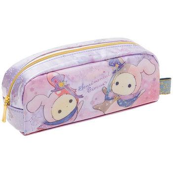 San-X 魔幻馬戲團雙子星遊行系列粉亮筆袋包