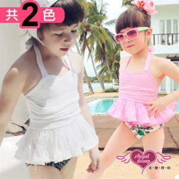 天使霓裳 沁甜寶貝 氣質小童泳裝系列(白/粉M~XL)