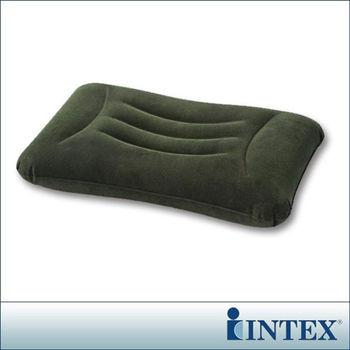 【INTEX】多用途《人體工學》植絨充氣枕/護腰枕