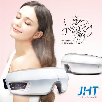JHT VR睛放鬆眼部按摩器-限量金
