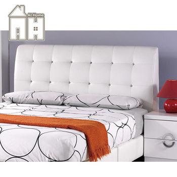 【AT HOME】雪莉5尺白皮雙人床頭片