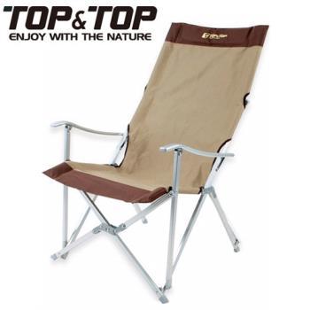 【韓國TOPTOP】鋁合金椅背加高大川椅/摺疊椅-加高強化款