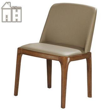 【AT HOME】喬安娜咖啡皮餐椅