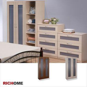 文斯低甲醛環保E1板雙門PP衣櫥-2色可選
