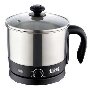 【大家源】304不鏽鋼1.2L多功能蒸煮美食鍋 TCY-2741