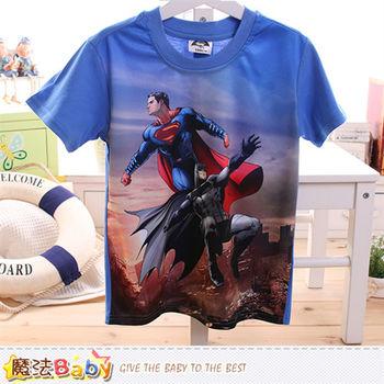 魔法Baby 男童裝 蝙蝠俠對超人正義曙光授權短袖T恤~k50098
