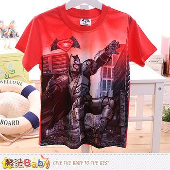 魔法Baby 男童裝 蝙蝠俠對超人正義曙光授權短袖T恤~k50097
