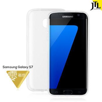 JTL Samsung Galaxy  S7 好彈軟性TPU保護殼
