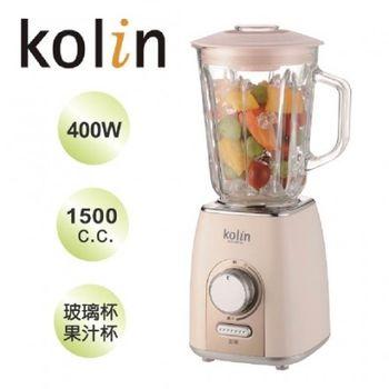 【歌林】玻璃杯大容量果汁機(1500c.c.) KJE-LNP151