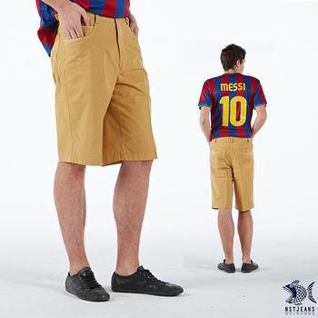 【NST Jeans】390(9335)夏日金黃色 精梳棉 短褲(中腰鬆緊帶修身版)