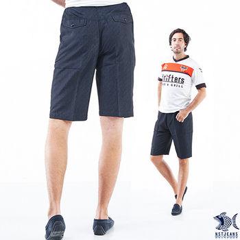 【NST Jeans】390(9361) 午夜藍_美式搖滾越野玩家 工作褲(中腰鬆緊修身版)兩色可選 午夜藍/硬漢灰